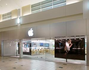 Apple Store - Florida Mall Orlando