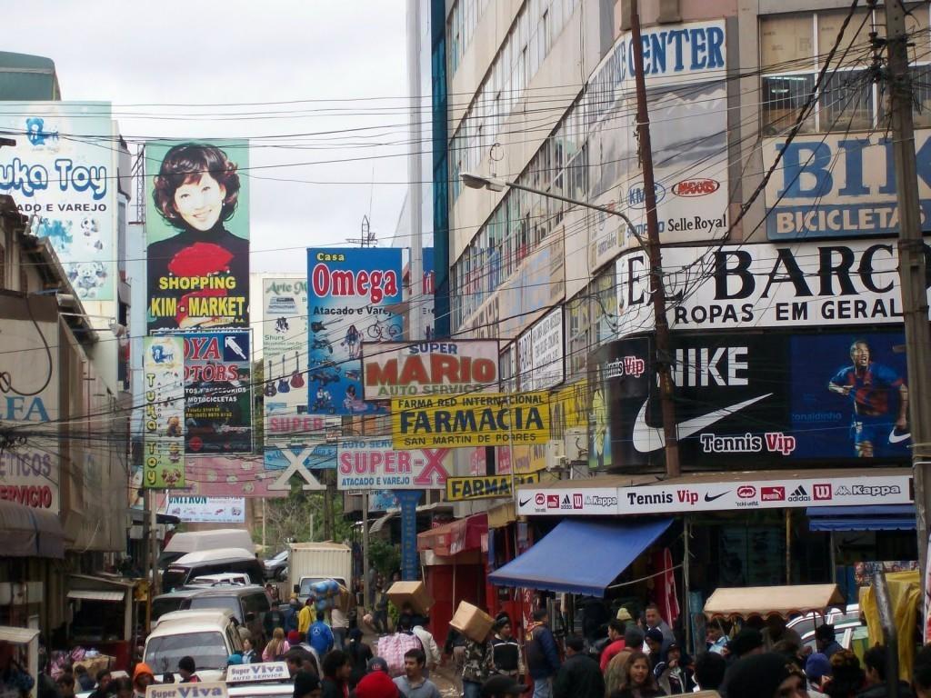 Lojas em Ciudad del Este
