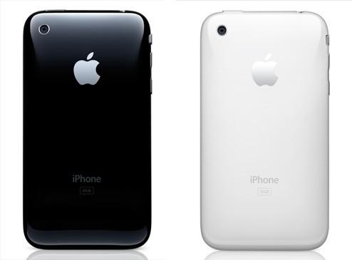iPhone 3GS - Preto e Branco Fundo